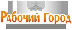 """Благотворительный фонд """"Рабочий город"""""""