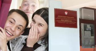 Школы Первомайского района, Ижевск