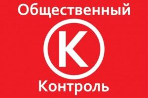 Источник фото - ullica.ru