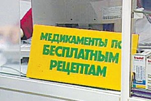 Источник фото - kirsanovv.ru