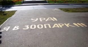 Источник фото - liveinternet.ru