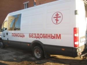 Источник фото - pravmir.ru