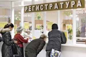 Источник фото - kotlovkamedia.ru