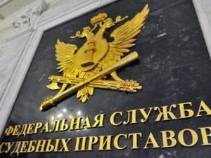 Источник фото - vologda-portal.ru