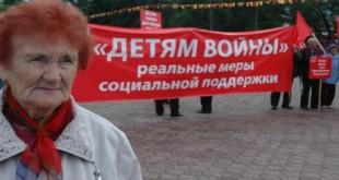 Источник фото - kprf-arh.ru