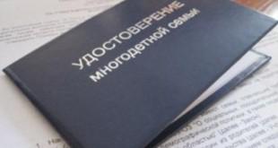 Источник фото - цсзн-измалково.рф