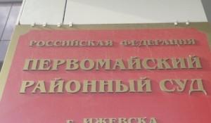 Источник фото - google.ru/maps
