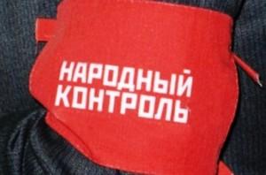 Источник фото - zarublem.info