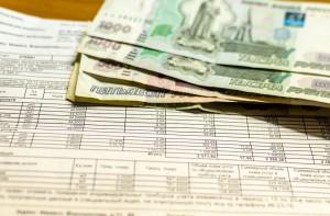 Платежки деньги коммунальные платежи кварплата6 (5)