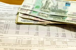 Платежки деньги коммунальные платежи кварплата6 (6)