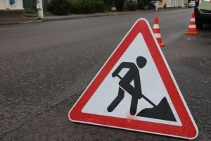 ремонт дороги знак_06