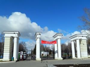Парк_культуры_имени_Кирова_(Ижевск)