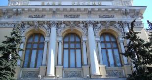 1200px-Банк_России_2009 (1)