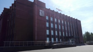 Ад администрация Ижевска мэрия здание 4