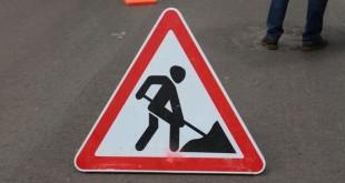 ремонт дороги знак_03